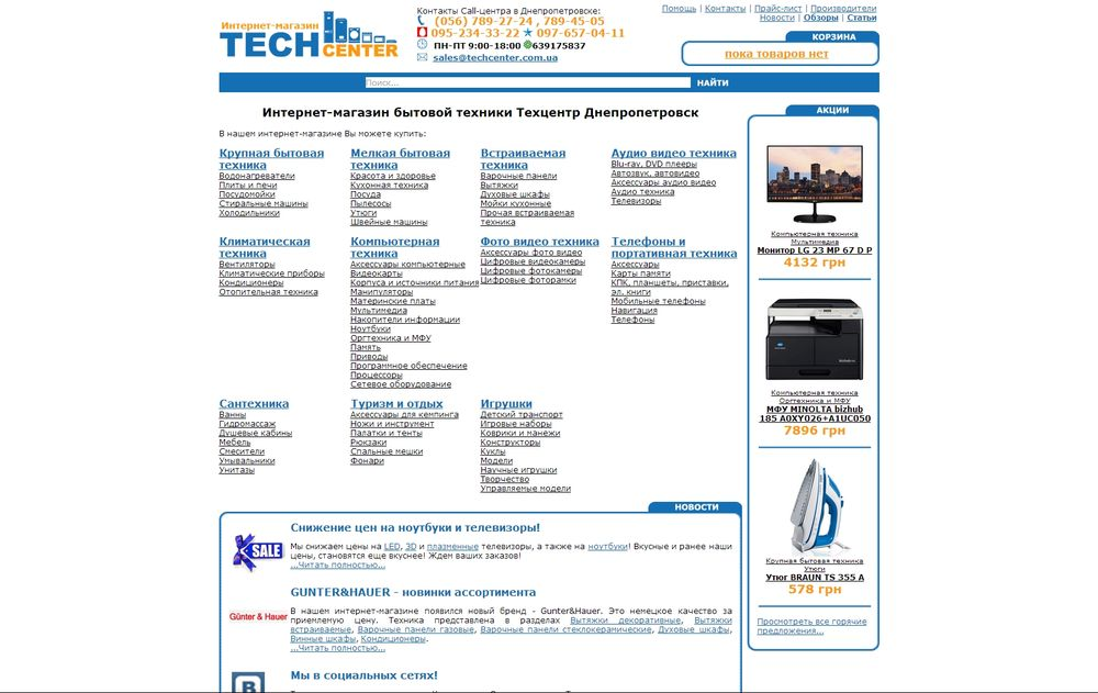www.techcenter.com.ua